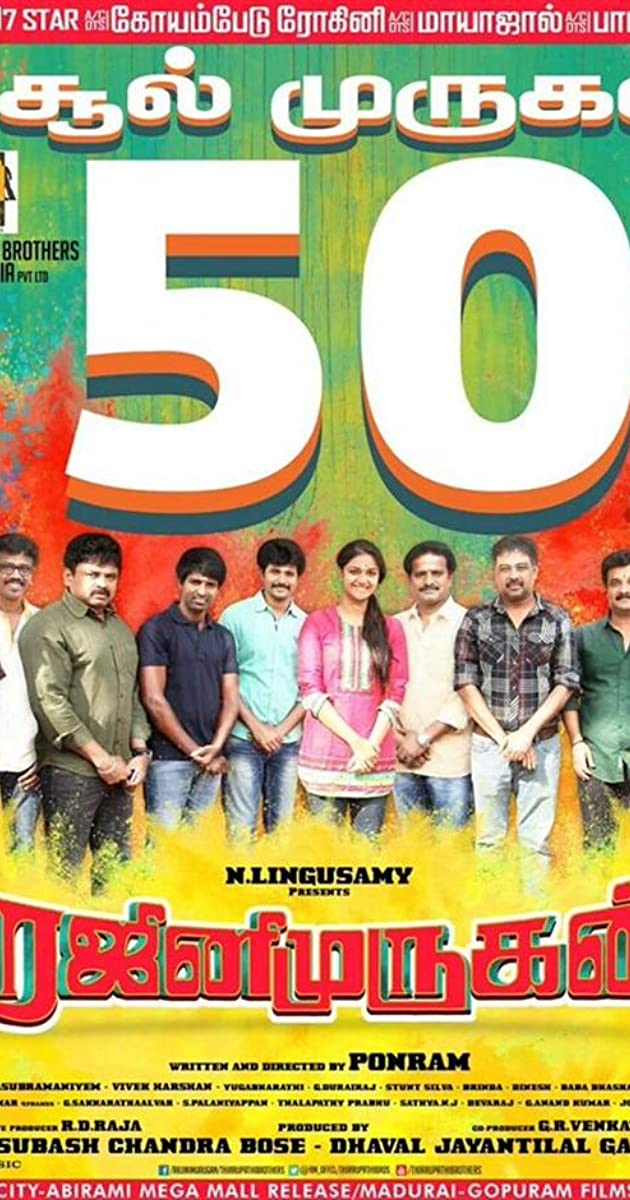 Rajini Murugan Torrent Download