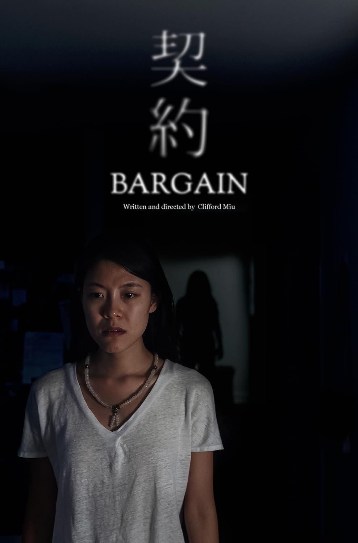 Bargain 2018