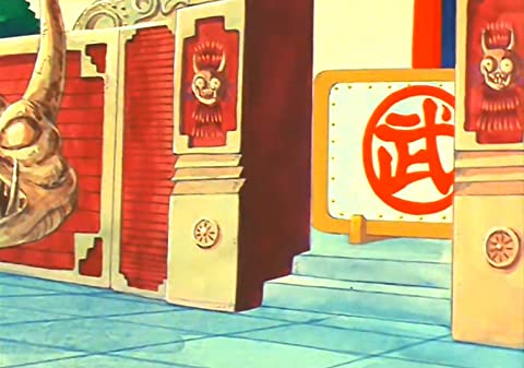 Dragon Ball 1×23 – ¡Aparece! Giran, el formidable enemigo