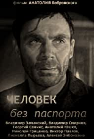Vladimir Zamanskiy in Chelovek bez pasporta (1966)