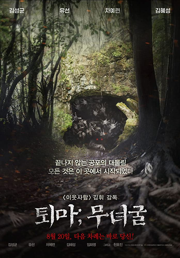 The Chosen: Forbidden Cave (2015) Tagalog Dubbed