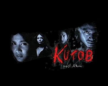 Kutob by none