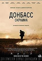 Donbass. Okraina
