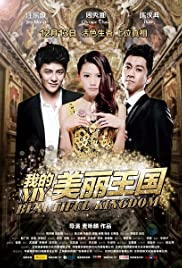My Beautiful Kingdom Poster