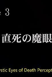 Chokushi no magan Poster