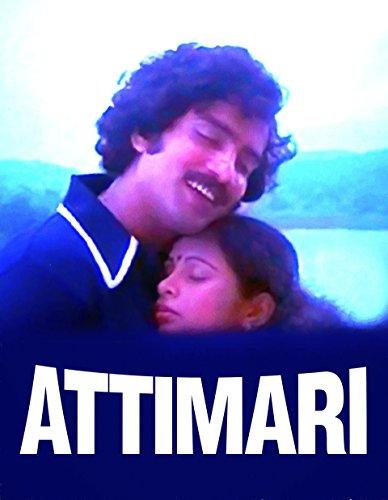 Attimari ((1981))