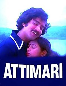 Attimari India