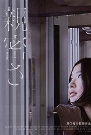 Intimacies (Shinmitsusa) Poster