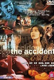 Sam yuen yi ma (1999)