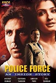 Police Force: An Inside Story(2004) Poster - Movie Forum, Cast, Reviews