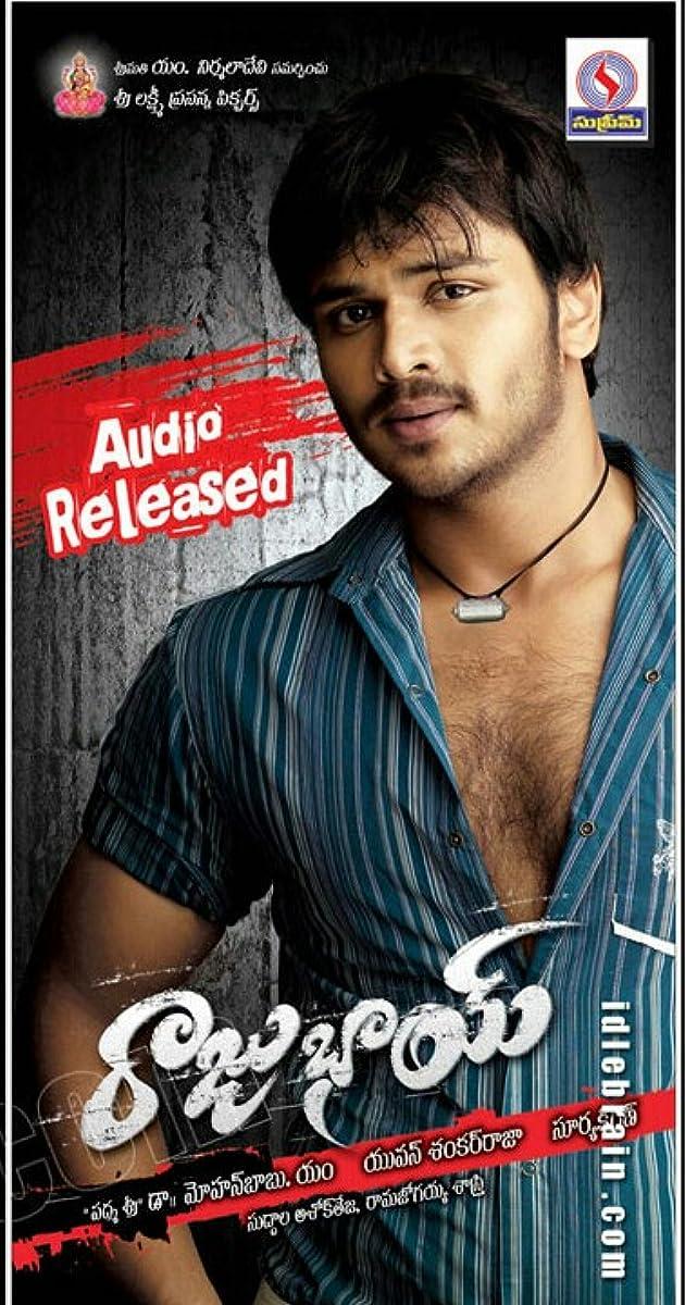 Raju Bhai (2007) - IMDb