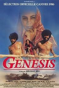 Genesis (1986)