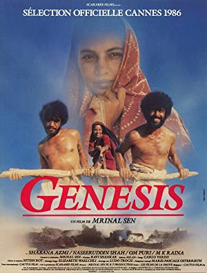 Mohit Chatterjee (screenplay) Genesis Movie