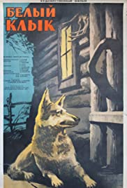 The White Fang Poster