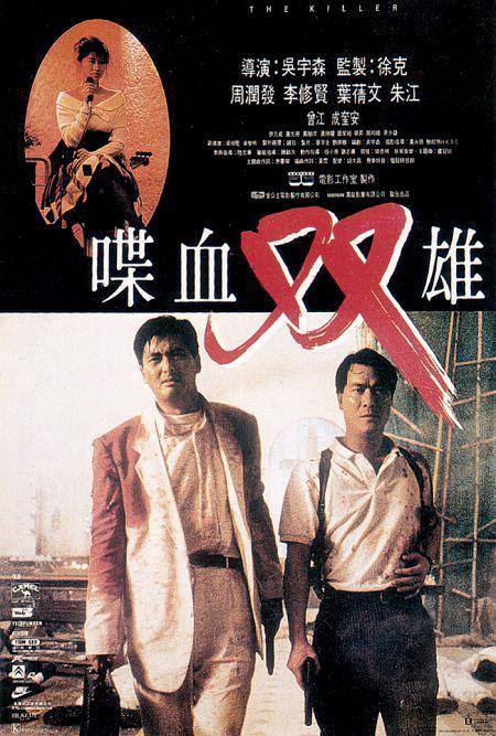 O Matador [Dub] – IMDB 7.8