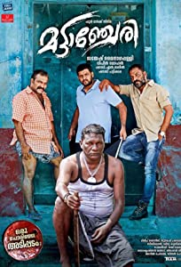 Mattancherry full movie hd 1080p