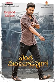 Entha Manchivaadavuraa (2020) Telugu True WEB-DL | 480p & 720p | Gdrive | Direct Links