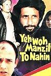 Yeh Woh Manzil To Nahin (1987)