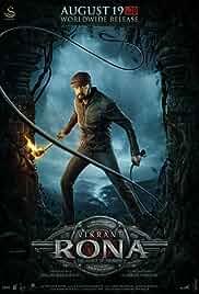 Vikrant Rona (2021) HDRip kannada Full Movie Watch Online Free MovieRulz