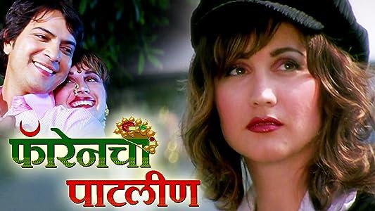 Se på engelsk filmklipp Foreign Chi Patlin [XviD] [1080pixel] (2008) by Pratap Gangavane