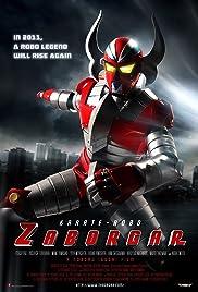 Karate-Robo Zaborgar Poster