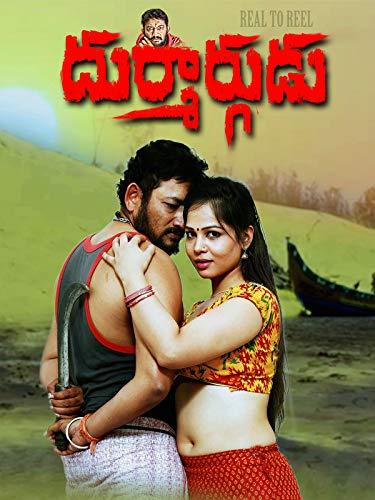 Durmargudu 2019 Telugu Full Movie 720p HDRip 1.5GB ESubs Download