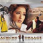 Ajay Devgn and Manisha Koirala in Kachche Dhaage (1999)
