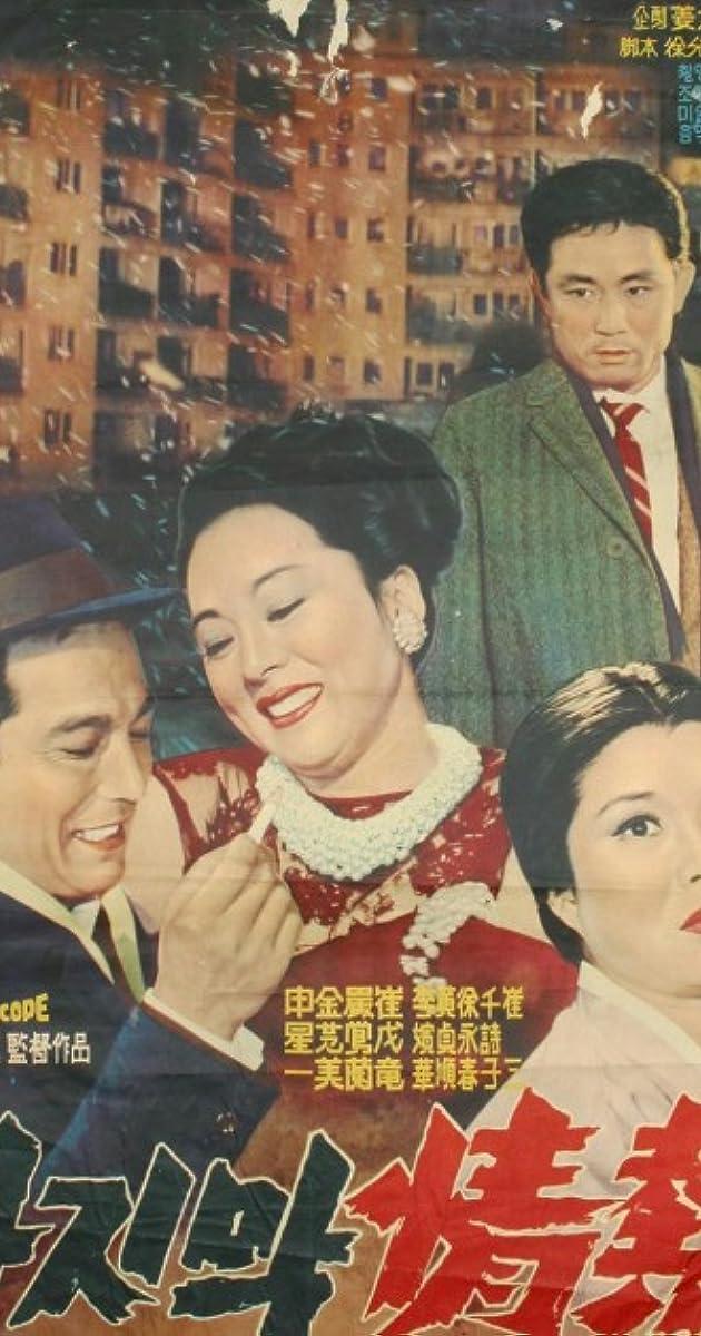 Image Majimag jeongyeul