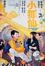 Xiao hu xian
