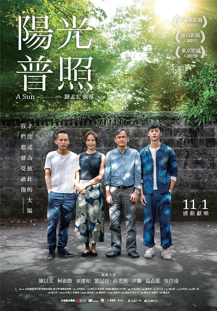阳光普照 陽光普照 (2019)