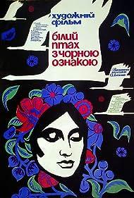 Larisa Kadochnikova in Bilyy ptakh z chornoyu oznakoyu (1971)
