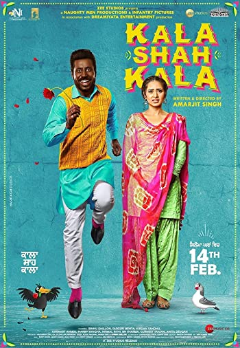 Poster of Kala Shah Kala 2019 Full Punjabi Free Download Watch Online In HD Movie Download 480p HDRip
