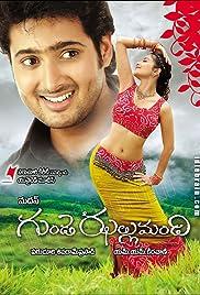 Gunde Jhallumandi Poster
