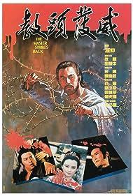 Jiao tou fa wei (1985)