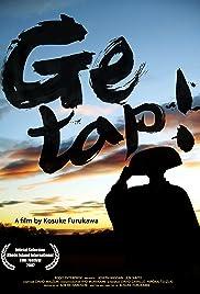 Getap! Poster