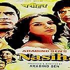 Shabana Azmi, Rajesh Khanna, and Mithun Chakraborty in Nasihat (1986)