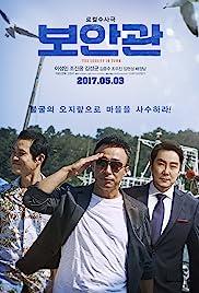 The Sheriff in Town (2017) Boangwan 1080p