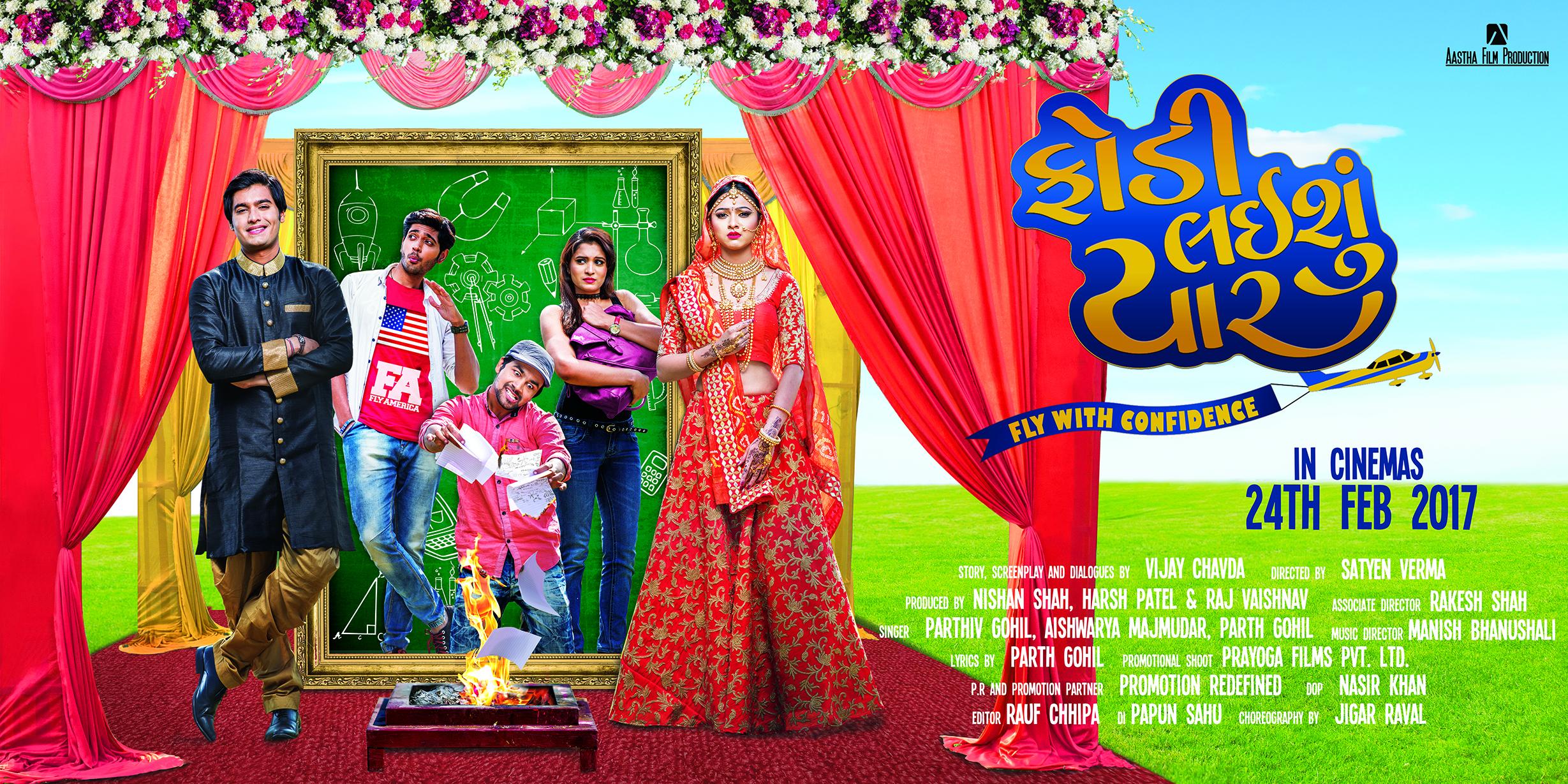 fodi laishu yaar movie download