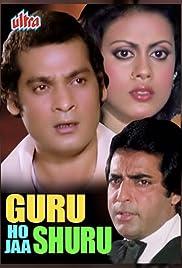Guru Ho Jaa Shuru Poster