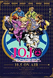 JOJO BIZAR VOSTFR IS UNBREAKABLE TÉLÉCHARGER AVENTURE DIAMOND