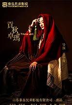 The Tibetan Girl