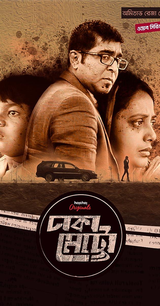 descarga gratis la Temporada 1 de Dhaka Metro o transmite Capitulo episodios completos en HD 720p 1080p con torrent
