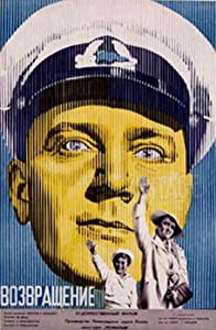 Mpeg 4 movie mp4 download Vozvrashchenie Soviet Union [QHD]