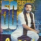 Mammootty in Kauravar (1992)