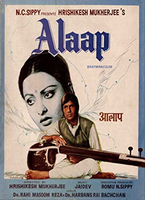 Alaap (1977) Full Movie HD
