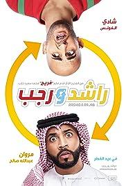 Rashid & Rajab Poster