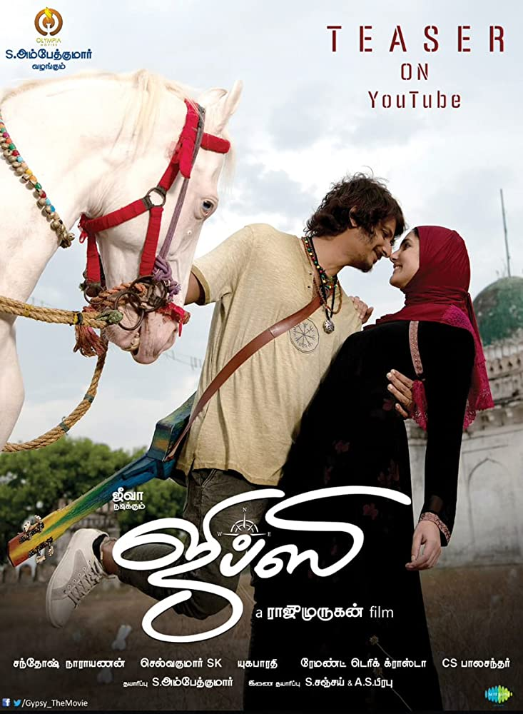 Gypsy 2020 Telugu 450MB HDRip ESub Download