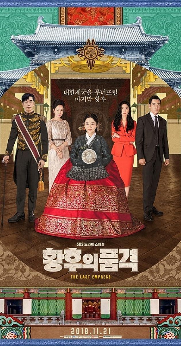 Hwanghooui Poomkyeok (TV Series 2018– ) - IMDb