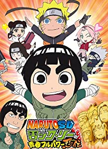 the Naruto SD: Rock Lee no Seishun Full-Power Ninden download