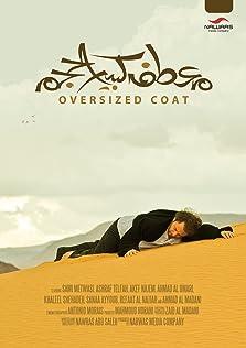 Oversized Coat (2013)